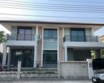 FOR RENT GOLDEN VILLAGE BANGNA KINGKAEW 48,000 THB