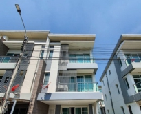 FOR RENT TOWN AVENUE SRINAGARINDRA 35,000 THB