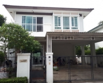 FOR RENT MANTANA RAMA 9 SRINAKARIN 30,000 THB