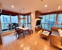 FOR RENT RHYTHM SATHORN 1 BEDROOM 54 SQM. 46,000