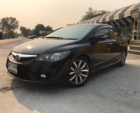 Civic 2.0 EL (MY09) A/T Year (ปี) : 2010