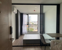 For Rent: Atmoz Ladprao 15 (W040) (Agent Post)