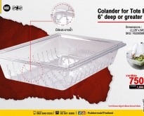Colander for Tote Boxes 6