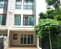 FOR RENT BAAN KLANG MUANG RAMA 9 35,000 THB