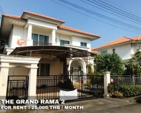 FOR RENT THE GRAND RAMA 2 4 BEDROOMS 26,000 THB