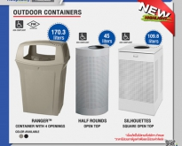 Out door container  ถังขยะภายนอกอาคาร